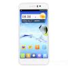 "JIAYU G4S 4.7"" MTK6592 Octa-Core Smartphone"