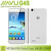 JIAYU G4S 4.7'' MTK6592 Octa-Core Smartphone